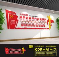 红色党建光辉历程文化墙