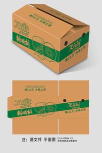 简单普通猕猴桃牛皮纸包装箱