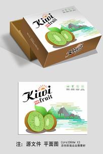 简约清爽猕猴桃礼盒包装设计