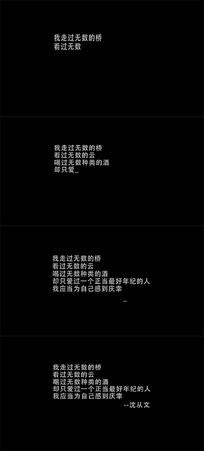 简约影视后期字幕打字机AE模板