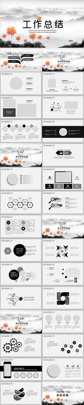 简约中国风工作总结PPT模板