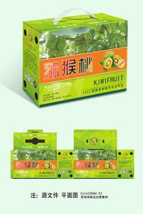 绿色红心猕猴桃手提包装设计