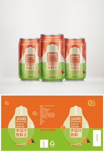 木瓜饮料橘子味易拉罐包装设计
