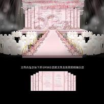 清新粉色系婚礼背景板