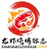 烧烤小龙虾烤串饭店logo