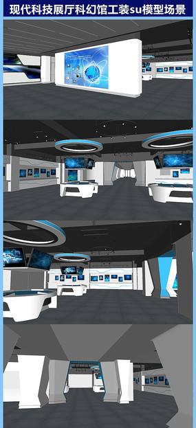 现代科技展厅科幻馆工装su模型场景
