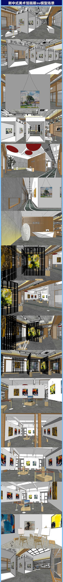 新中式美术馆画展su模型场景