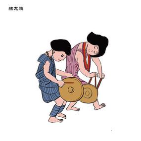 原创手绘56个民族独龙族插画