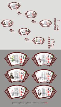 中国风古典党建文化墙