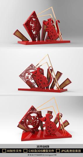 2020鼠年商场金鼠呈祥主题美陈装饰