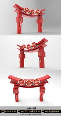 年货街主题新年春节喜庆商场拱门