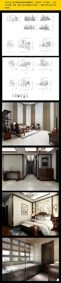 深色中式二层别墅模型 毕业设计