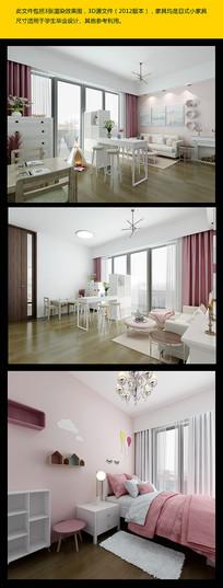 小清新小家具3D客厅卧室模型
