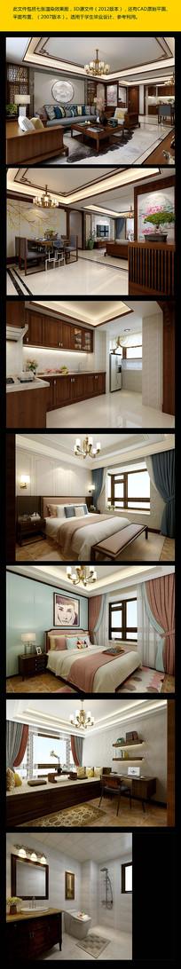新中式家装设计模型 效果图