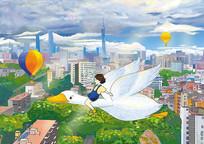 创意城市儿童放飞梦想原创插画