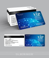 创意大气科技VIP会员卡