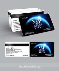 创意精品大气VIP卡模板设计
