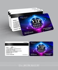 创意精品科技VIP卡模板