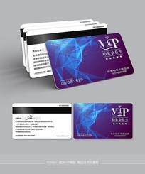 创意精品最新VIP卡模板