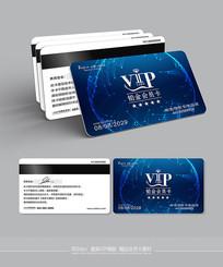 创意蓝色科技会员卡模板