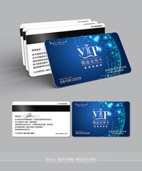 创意时尚大气VIP卡模板