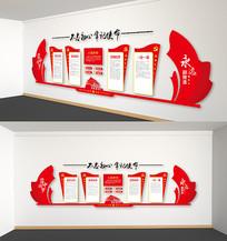 党建文化墙党员之家党建活动室雕刻展板
