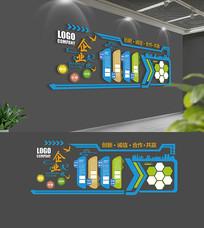 大气蓝色企业文化墙模板