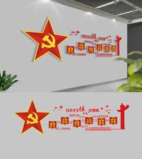 大气社会主义核心价值观文化墙