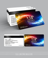 动感时尚VIP铂金卡模板