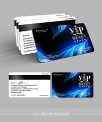 高端大气通用VIP卡模板设计