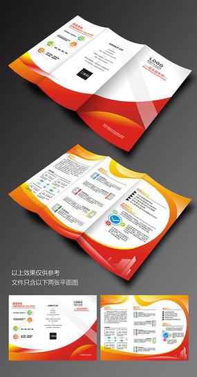 红色企业三折页宣传单
