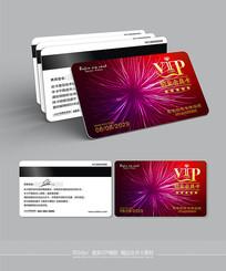 精品最新大气VIP卡模板