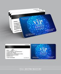蓝色精品铂金会员卡模板