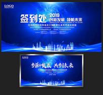 蓝色网络科技背景墙设计
