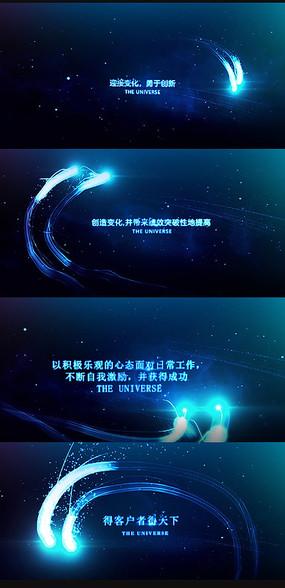蓝色星空企业宣传年会视频开场片头视频模版