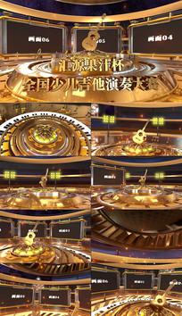 少儿吉他演奏大赛开场启动颁奖片头视频模版