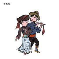 少数民族 56个民族普米族插画