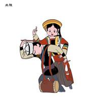 少数民族 56个民族土族插画