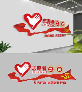 社区志愿者文化墙模板