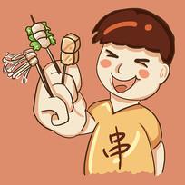 手绘创意撸串人物插画