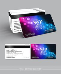 温馨炫彩最新VIP卡模板