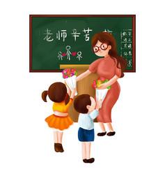 原创元素手绘教师节和睦师生插画