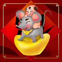 原创元素驮着福娃的元宝鼠