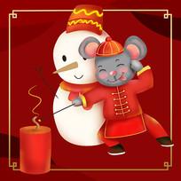 原创元素雪人鼠点鞭炮