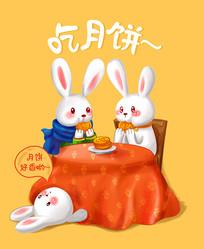 原创元素中秋节兔家吃月饼