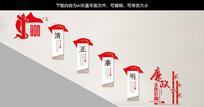 中式党建文化墙廉政楼梯墙雕刻展板