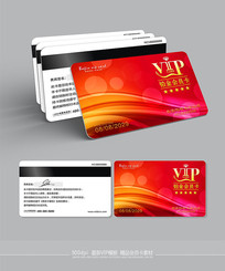 最新高端VIP铂金卡模板