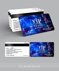 最新时尚通用VIP卡模板