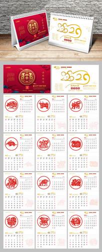 2020鼠年日历台历矢量模板