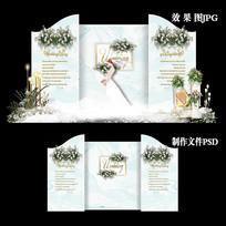 INS风小清新主题婚礼效果图设计婚庆背景